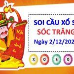 Soi cầu XSST ngày 02/12/2020 – Soi cầu chốt số Sóc Trăng thứ 4 hôm nay
